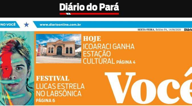 O CDHBA vai para etapa final do 33 Prêmio Rodrigo Melo Franco de Andrade do IPHAN